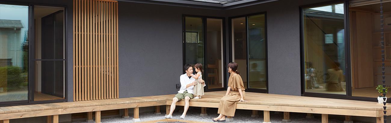 栃木県宇都宮市の注文住宅、リフォームらなら伴工務店